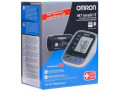 Omron M7 intelli IT Misuratore di pressione automatico + custodia
