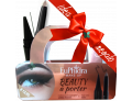 Euphidra Make Up Beauty à porter idee regalo (1 matitone occhi waterproof sabbia rosata + 1 kajal cono nero + astuccio in latta)