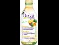 Drenax Forte Plus Ananas esotico (750 ml)