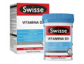 Swisse Ultiboost Vitamina D3 (100 capsule)