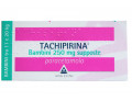Tachipirina Bambini tra 11 e 20 kg 250 mg paracetamolo (10 supposte)