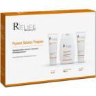 Pigment Solution Program kit di trattamento dell'iperpigmentazione